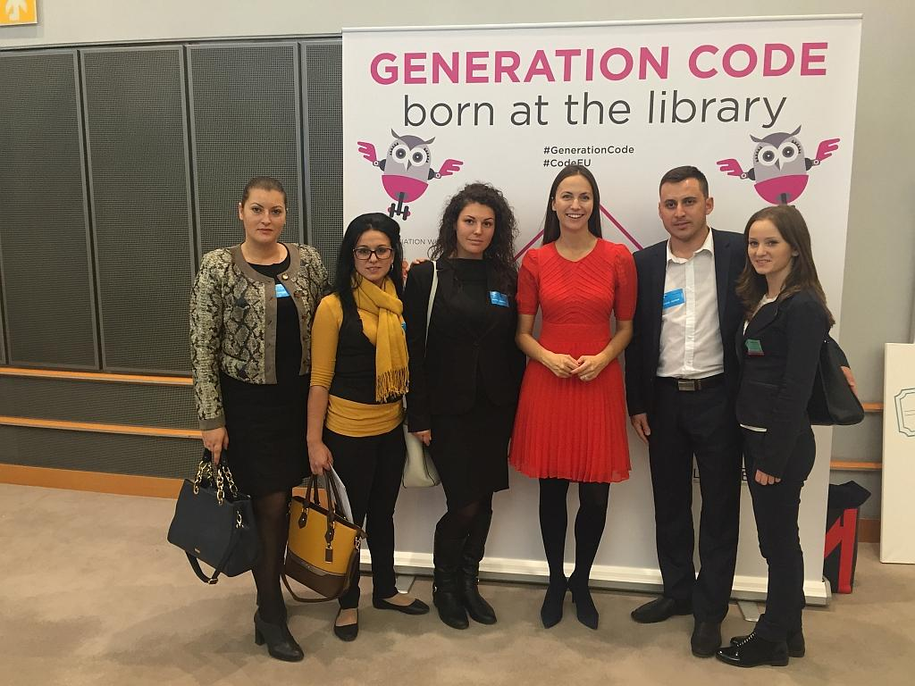 Представители на Младежи ГЕРБ - Казанлък посетиха Европейския парламент по покана на Ева Паунова ГЕРБ/ЕНП